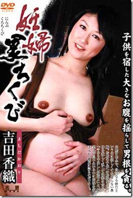 asian-pregnant-porn-soft